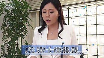 Asian Bitch Fingered Orgasm On Webcam